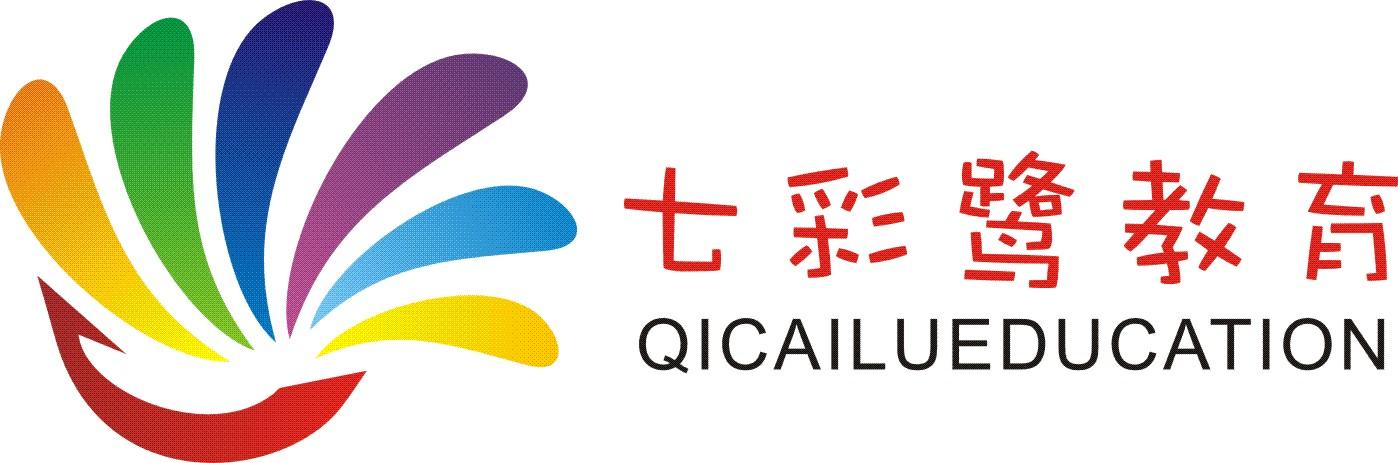 """七彩鹭教育咨询有限公司是加盟北京巨人教育,针对小学生进行语文作文与阅读训练、数学思维训练、五天钢笔字等训练的中高端培训学校。 七彩鹭一直坚持为广大客户提供优质、专业的学习服务。七彩鹭以""""让孩子快乐成长""""为企业使命,细心关注孩子的每一次成长,为孩子提供最优学习方法,让孩子彻底摆脱""""作文难关""""、""""思维狭窄""""等学习困难。 七彩鹭,快乐、有趣、温馨,是小学生健康成长,快乐求知的理想之地。 数学思维:适合3-6年级学生 1、在教材知识点的基础上"""