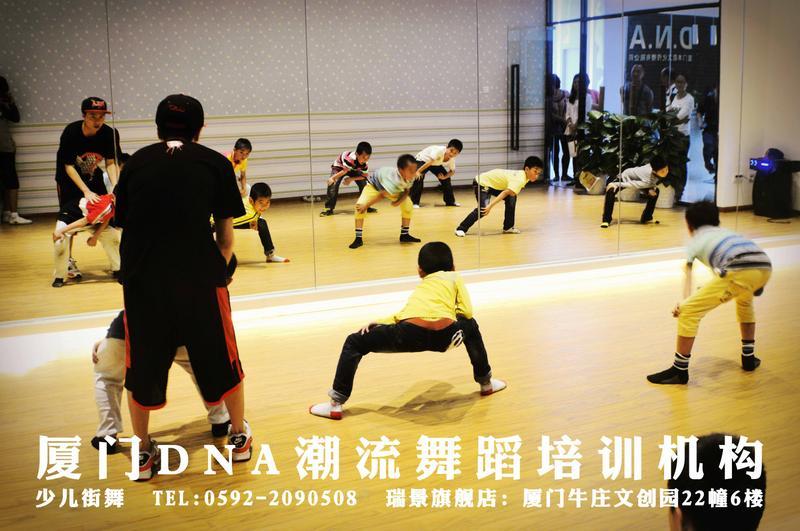 少儿舞蹈考级