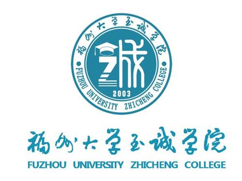 福大至诚学院自考国际贸易