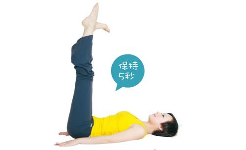 瑜伽开脚背方法图解