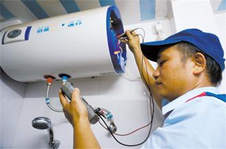 燃气热水器维修,电热水器维修,太阳能维修,空气能热水器维修,安装图片