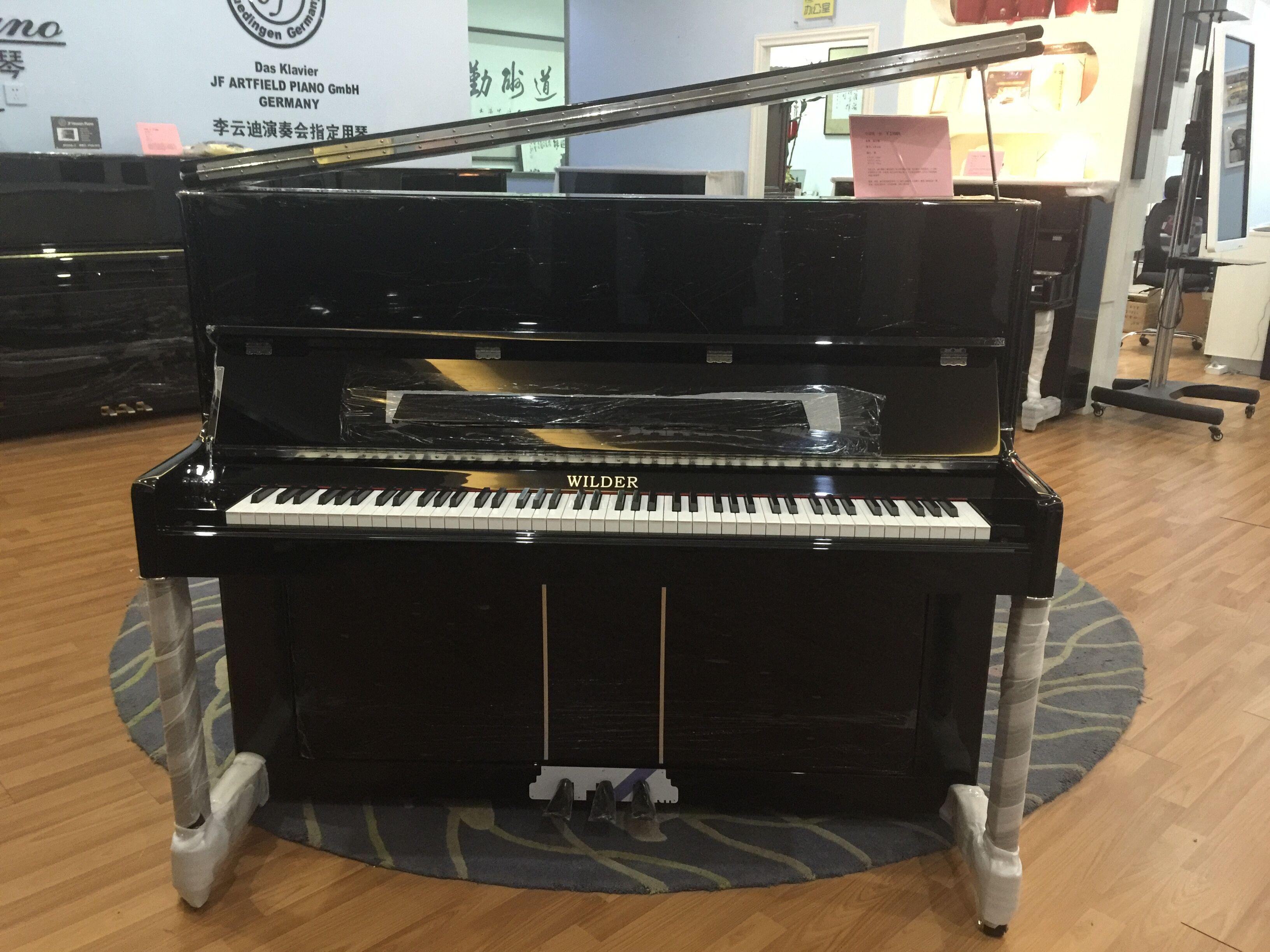 云南省钢琴协会会员证
