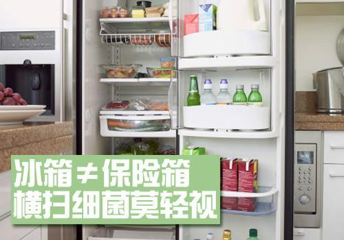 厦门集美专业清洗冰箱公司