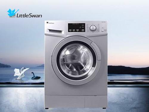 最新小天鹅洗衣机故障代码及处理办法