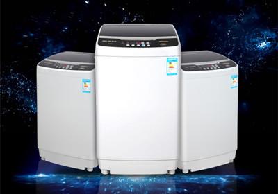 厦门美菱洗衣机维修电话 美菱洗衣机常见故障代码