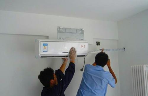 空调安装移机维修品牌: 格力,美的,海尔,春兰,奥克斯,松下,日立,伊莱