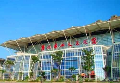 厦门文化宫培训中心