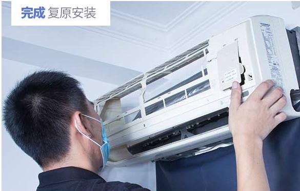 空调拆装电话:0592-5118114   随着我们生活水平的不断提高,我们对于生活质量的要求也在不断提高, 空调 已经成为我们生活的必备品,它不仅能够在学习上提供我们很好的工作环境,还在我们的工作中带来很大的便利,空调移机是一项专业空调技术工种,看似简单的空调移机工作,在不同的空调移机人员手里有着不同的操作结果。那么,空调移机究竟应该怎么操作呢?