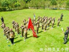 福州青少年夏令营活动_福州军事夏令营报名