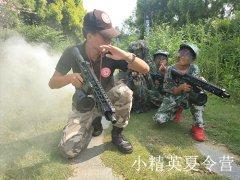 福州中小学生参加军事夏令营去哪好?
